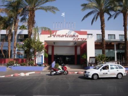 Americana, 3* | Statours - израильская туристическая компания
