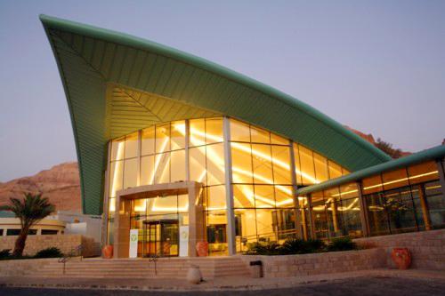 Oasis Spa Club, 4* | Statours - израильская туристическая компания