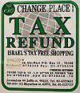 Возврат НДС | Statours - израильская туристическая компания